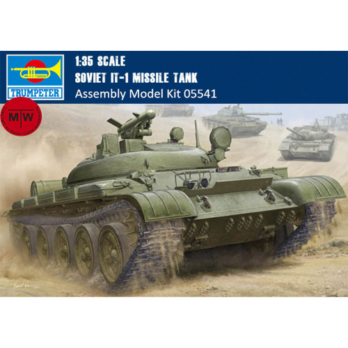 Trumpeter 05541 1/35 Scale Soviet IT-1 Missile Tank Military Plastic Assembly Model Kits