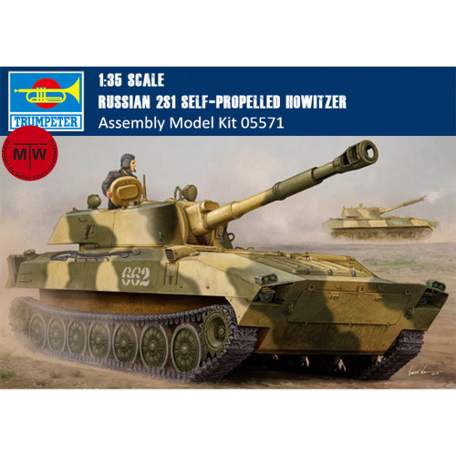 Trumpeter 05571 1/35 Scale Russian 2S1 Self-propelled Howitzer Military Plastic Assembly Model Kits