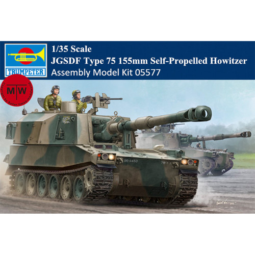 Trumpeter 05577 1/35 Scale JGSDF Type 75 155mm Self-Propelled Howitzer Military Plastic Assembly Model Kits