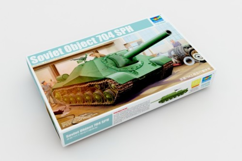 Trumpeter 05575 1/35 Scale Soviet Project 704 SPH Self-propelled Howitzer Military Plastic Assembly Model Kits