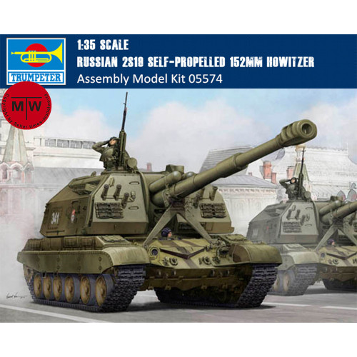 Trumpeter 05574 1/35 Scale Russian 2S19 Self-propelled 152mm Howitzer Military Plastic Assembly Model Kits