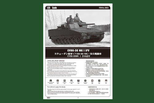 Swedish CV9030 Ifv 83822 Hobby Boss 1:3 5