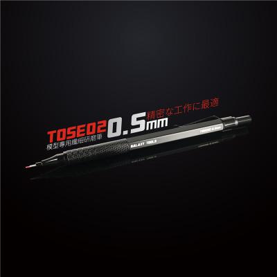 Galaxy Tools Modeler's Super Stick Polish Stone Pen Model Polishing Grinding Rod Model Precision Improvement Polish Pen or Stone Only