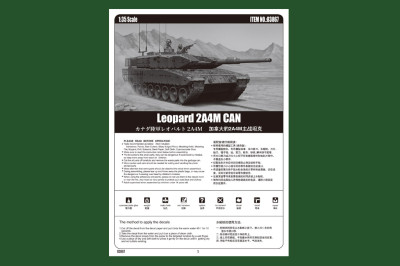 HobbyBoss 83867 1/35 Scale Leopard 2A4M CAN Main Battle Tank Military Plastic Assembly Model Kits