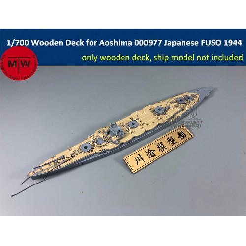 1/700 Scale Wooden Deck for Aoshima 000977 IJN Japanese BattleShip FUSO 1944 Model Kit TMW00038
