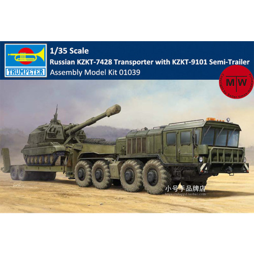 Pre-order Trumpeter 01039 1/35 Scale Russian KZKT-7428 Transporter with KZKT-9101 Semi-Trailer Plastic Assembly Model Kits