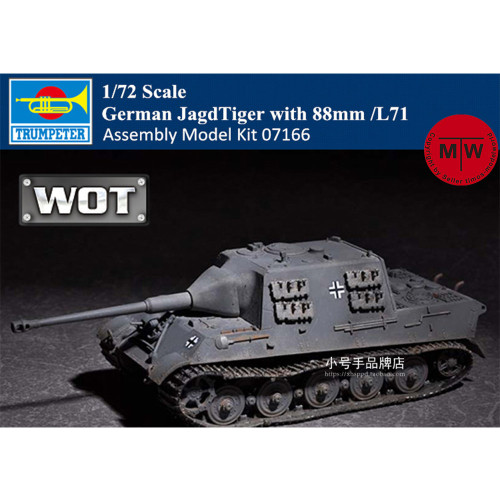 Trumpeter 07166 1/72 Scale German JagdTiger with 88mm /L71 Plastic Tank Assembly Model Kits