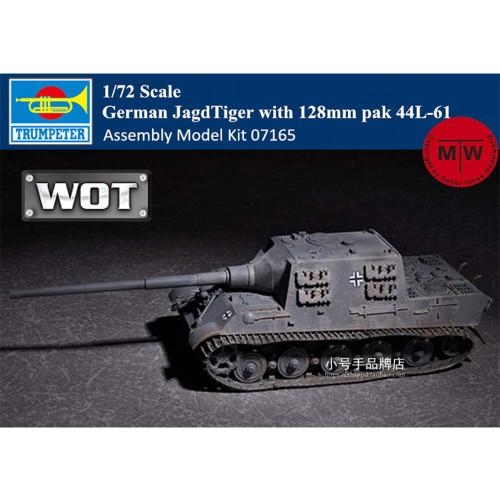 Trumpeter 07165 1/72 Scale German JagdTiger with 128mm pak 44L-61 Plastic Tank Assembly Model Kits