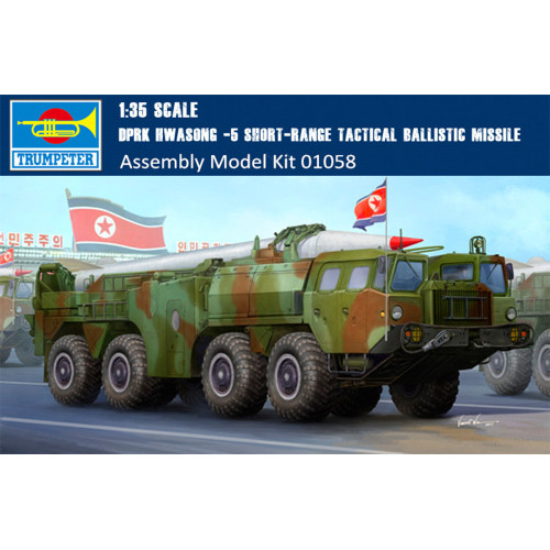 Trumpeter 01058 1/35 Scale DPRK Hwasong-5 Short-Range Tactical Ballistic Missile Military Plastic Assembly Model Kits