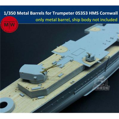 1/350 Scale Metal Barrels for Trumpeter 05353/05352 HMS Cornwall/HMS Kent Ship Model Kits 16pcs/set