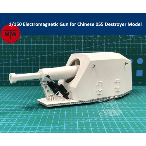 1/150 Scale Electromagnetic Gun for Chinese 055 Destroyer Static Ship Model CYG034