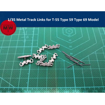 1/35 Scale Metal Track Links for T-55 Type 59 Type 69 Tank Model w/metal pin SX35008