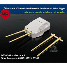 1/350 Scale 203mm Metal Barrels for German Eugen Admiral Hipper Blucher Trumpeter 05317/05313/05346 Model TMW00044(8pcs/set)