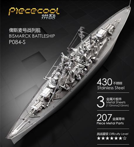 Piececool Bismarck Battleship 3D Metal Jigsaw Puzzle DIY Assembly Model Kits P084-S