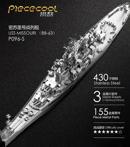 Piececool Missouri BB-63 Battleship 3D Metal Jigsaw Puzzle DIY Assembly Model Kits P096-S