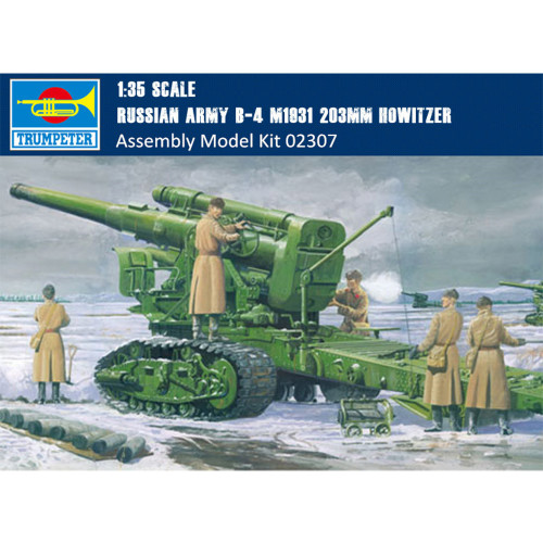 Trumpeter 02307 1/35 Scale Russian Army B-4 M1931 203mm Howitzer Military Plastic Assembly Model Kits