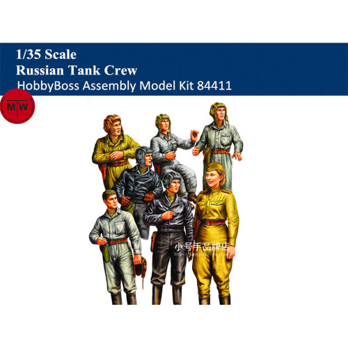 HobbyBoss 84411 1/35 Scale Russian Tank Crew Soldiers Figures Military Plastic Assembly Model Kits