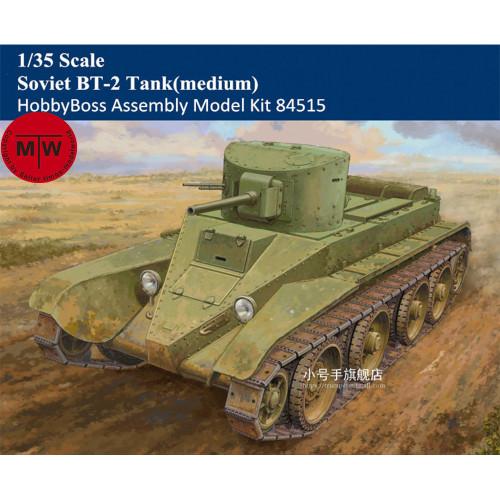 HobbyBoss 84515 1/35 Scale Soviet BT-2 Tank Medium Military Plastic Assembly Model Kits
