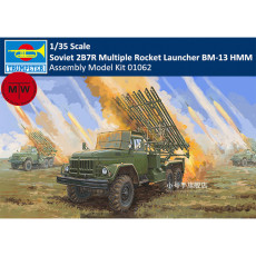 Trumpeter 01062 1/35 Scale Soviet 2B7R Multiple Rocket Launcher BM-13 HMM Military Plastic Assembly Model Kits