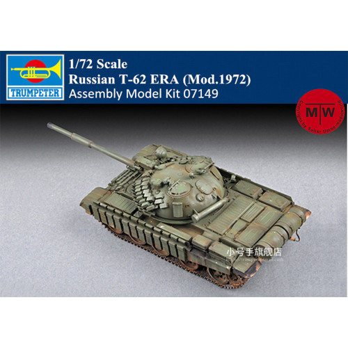 Trumpeter 07149 1/72 Scale Russian T-62 ERA (Mod.1972) Military Plastic Assembly Model Kits