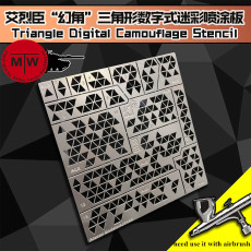 1/35 1/100 Scale Triangle Digital Camouflage Stenciling Template Leakage Spray General Use Military Model Building Tools AJ0035