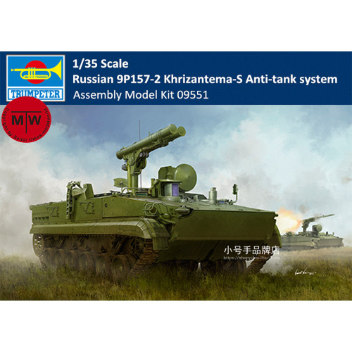 Trumpeter 09551 1/35 Scale Russian 9P157-2 Khrizantema-S Anti-Tank System Military Plastic Asssembly Model Kits