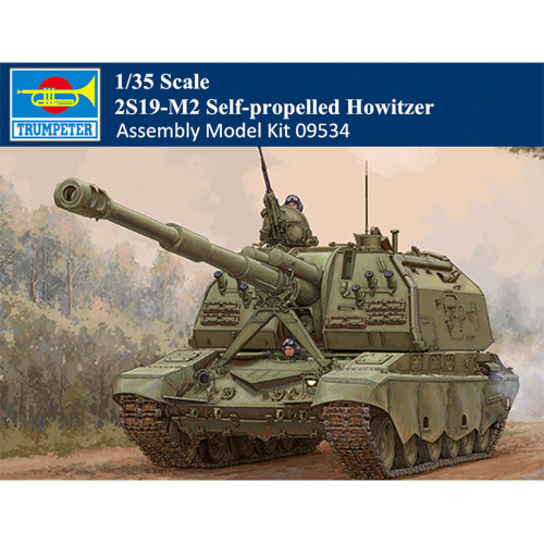 Trumpeter 09534 1/35 Scale 2S19-M2 Self-propelled Howitzer Military Plastic Assembly Model Kits