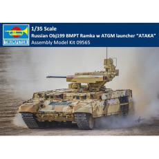 Trumpeter 09565 1/35 Scale Russian Obj199 BMPT Ramka w/ATGM launcher ATAKA Military Plastic Assembly Model Kits