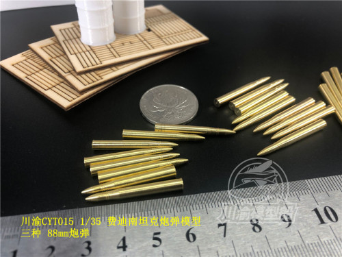 1/35 Scale 88mm Ferdinand Tank Metal Shell Oil Drum Wooden Ammunition Box Model for Amusing Hobby 35A030 TMW00050