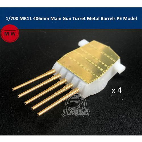 1/700 Scale MK11 406mm Main Gun Turret Metal Barrels PE Parts Model 4pcs/set TMW00051