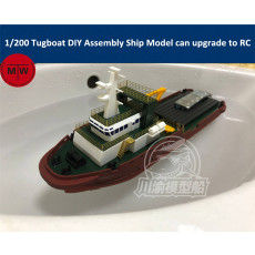 1/200 Scale Tugboat Ship Model DIY Assembly Model Kit can upgrade to RC TMW00052