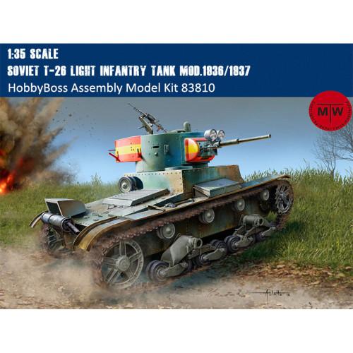 HobbyBoss 83810 1/35 Scale Soviet T-26 Light Infantry Tank Mod.1936/1937 Military Plastic Assembly Model Kits