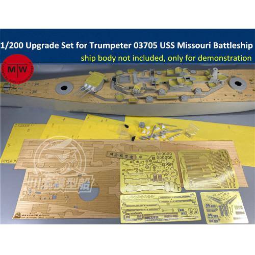 1/200 Scale Upgrade Set for Trumpeter 03705 USS Missouri Battleship Model Kit TMW00061