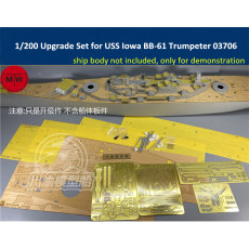 1/200 Scale Upgrade Set for USS Iowa BB-61 Battleship Trumpeter 03706 Model Kit TMW00062
