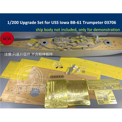 1/200 Scale Upgrade Set for USS Iowa BB-61 Battleship Trumpeter 03706 Model Kit TMW00062