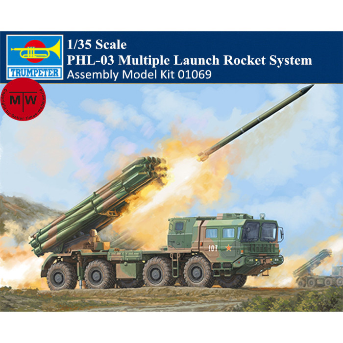 Trumpeter 01069 1/35 Scale PHL-03 Multiple Launch Rocket System Military Plastic Assembly Model Kits