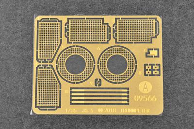 Trumpeter 09566 1/35 Scale Soviet JS-5 Heavy Tank Military Plastic Assembly Model Kits