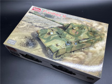 Amusing Hobby 35A012 1/35 Scale German Panther II Prototype Design Plan Military Plastic Tank Assembly Model Kit