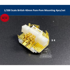 1/200 Scale British 40mm Pom-Pom Mounting Assembly Model Kit 4pcs/set TMW00073