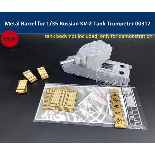 Metal Barrel for 1/35 Scale Russian KV-2 Tank Trumpeter 00312 Model TMW00076