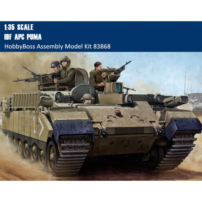 HobbyBoss 83868 1/35 Scale Israeli IDF APC PUMA Military Plastic Assembly Model Kits