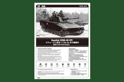 HobbyBoss 82474 1/35 Scale Swedish CV90-40 IFV Military Plastic Assembly Model Kits