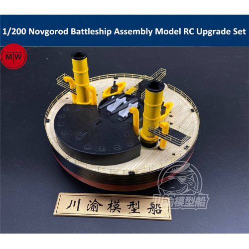 Chuanyu CY508 1/200 Scale Russian Novgorod/Новгород Circular Battleship 3D Printing Assembly Model & RC Upgrade Set