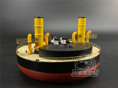 Chuanyu CY508 1/200 Scale Russian Novgorod/Новгород Circular Battleship 3D Printing Assembly Model & RC Upgrade Set