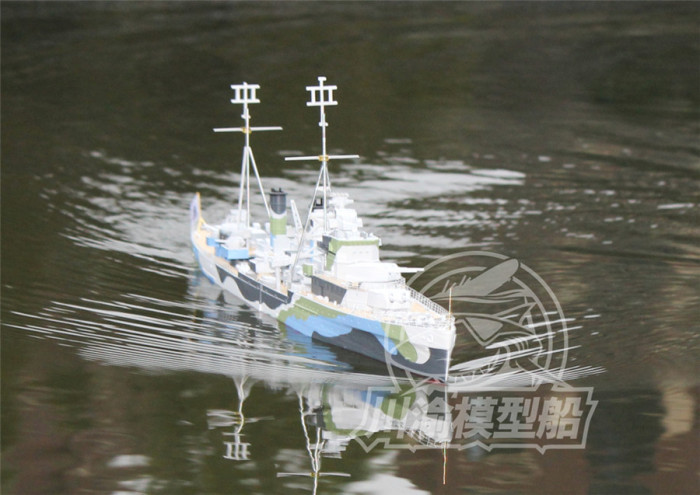1/200 Scale HMS Light Cruiser Aurora/RCS Chung King Assembly Model & RC Upgrade Set CY506