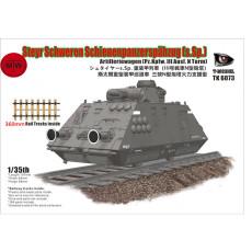 Pre-order T-Model TK6073 1/35 German Steyr Schweren Schienenpanzerspahzug s.Sp. Artilleriewagen Pz.Kpfw.III Ausf.N Turn Assembly Model