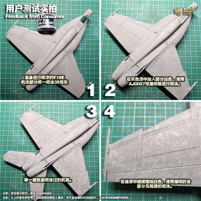 Alexen Model Corrosion and Stain Template Leakage Spray Plate for Military Model AJ0057/ AJ0058/ AJ0059/AJ0056