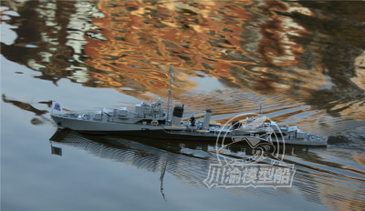 Chuanyu 1/200 Scale Tribal Class Destroyer Assembly Model Kit & RC Upgrade Set CY510
