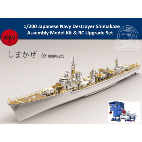 ChuanYu Model 1/200 Scale WWII Japanese Navy Destroyer Shimakaze (Island Wind) Assembly Model & RC Upgrade Set CY512