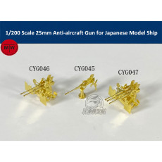 1/200 Scale 25mm Anti-aircraft Gun for Japanese Model Ship 8pcs/set